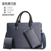 商务包 男包公文包男士手提包包横款休闲男式皮包电脑包