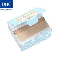 DHC吸油面纸(桌上型)65*100mm*500张 控油清洁毛孔便携盒装大容量