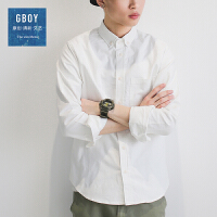 春季潮流衬衫男日系青年纯色休闲宽松长袖衬衣男学生外穿上衣 M 170