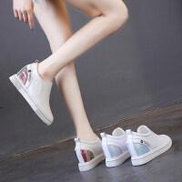 户外内增高小白鞋女时尚休闲百搭一脚蹬厚底松糕单鞋
