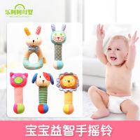 婴儿早教益智手摇铃布纯棉 婴幼儿毛绒玩具婴儿宝宝摇铃玩具用品