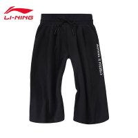 李宁卫裤女士新款运动时尚系列休闲宽松七分针织运动裤AKLN712