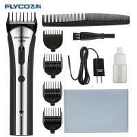 飞科(FLYCO)电动理发器 FC5805 成人儿童电动充电理发剪