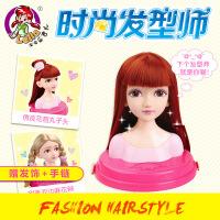乐吉儿时尚发型师洋娃娃 化妆头饰练习梳头扎辫子女孩过家家玩具