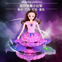 儿童跳舞娃娃 创意发光音乐电动公主玩具