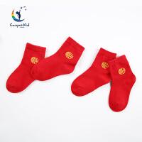 【2双装】彩桥儿童袜子本命年鸿运袜纯棉男童女童大红色袜子