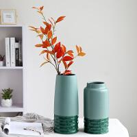 陶瓷花瓶摆件客厅插花现代简约黑金装饰品创意干花宜家家居