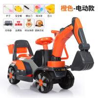 儿童电动挖掘机男孩玩具车挖土机可坐可骑大号学步钩机遥控工程车 送安全帽 铲子 海洋球