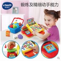 VTech伟易达趣味算术收银机 过家家玩具男孩女孩玩具儿童收银机