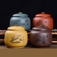 紫砂茶叶罐小号宜兴陶瓷 手工存储罐密封罐普洱茶盒礼盒装s4p