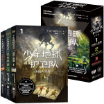 哈利波特与混血王子6第六部正版原著JK罗琳魔幻小说系列7-10-12-15岁青少年中国儿童文学三四五六年级中小学生课外