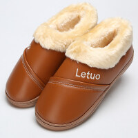 毛绒冬季包跟棉拖鞋防水PU皮棉拖鞋男女情侣毛毛保暖居家鞋 40/41适合39-40穿