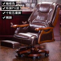 老板椅真皮可躺按摩大班椅实木转椅电脑椅家用升降办公椅子