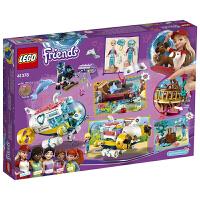 【当当自营】LEGO乐高积木好朋友Friends系列41378 6岁+潜水艇海豚救援队