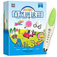 小达人点读笔自然拼读英文启蒙儿童 0-4岁