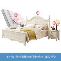 美式床卧室18米实木双人床现代简约婚床15米单人床简美高箱床 +乳胶弹簧床垫/护脊型乳胶棕垫+床头柜*2 1800mm*