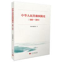 中华人民共和国简史(1949-2019)