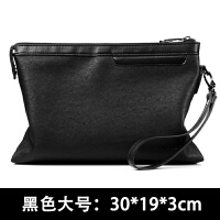 新款男士手包大容量手拿包信封包软皮休闲夹包长款钱包男包韩版潮 黑色大号送卡包