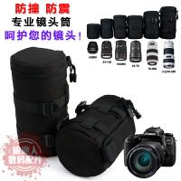 相机镜头筒镜头袋佳能60D 7D2 700d 5D3加厚保护套镜头收纳袋腰包