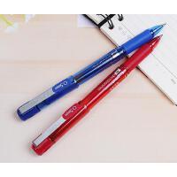 奥博GP-1858 大容量中性笔0.5mm子弹头 晶蓝/赤红两色 办公中性笔 学生笔记用笔