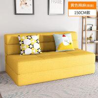 简易沙发床轻奢布艺沙发床拆叠榻榻米沙发床可折叠客厅双人小户型多功能布艺单人1.2两用三人1.5w 1.5米以下