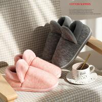 时尚棉拖鞋女包跟防水秋冬居家用男士厚底防滑情侣室内保暖鞋加绒冬天