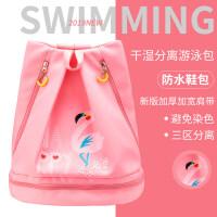 儿童干湿分离游泳包女防水包沙滩旅行双肩背包健身收纳袋游泳用品