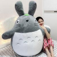 可爱龙猫公仔毛绒玩具大布娃娃睡觉抱枕女孩懒人玩偶韩国超萌搞怪