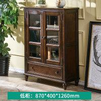 美式电视柜茶几组合家具套装实木简约地柜客厅复古小户型柜子 整装