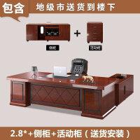 办公家具老板桌椅组合总裁桌大班台实木皮简约现代经理办公桌单人