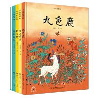 中国故事绘(全5册)