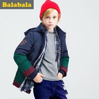 巴拉巴拉童装男童羽绒服中大童外套冬装儿童连帽羽绒上衣