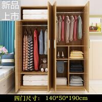衣柜简约现代经济型实木板式简易木质柜子3门4门卧室组装衣橱定制 50深浅胡桃
