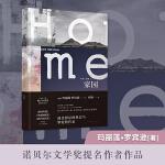 马里琳・鲁滨逊作品基列三部曲:家园(作为《基列家书》续篇获得2009年橘子奖,并获得美国国家图书奖提名)