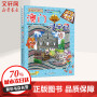 澳门寻宝记/大中华寻宝记系列22 二十一世纪出版社集团