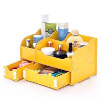 普润 实用二代DIY一大一小B款双抽屉木质收纳盒/化妆盒(AJ015)--黄色