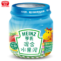 Heinz/亨氏 混合水果泥113g1阶段 婴儿幼儿宝宝辅食
