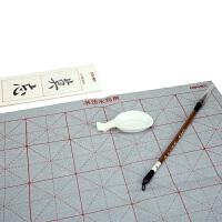 【单件包邮】得力毛笔水写布套装 书法练习 空白加厚临摹字帖仿无纺布9672