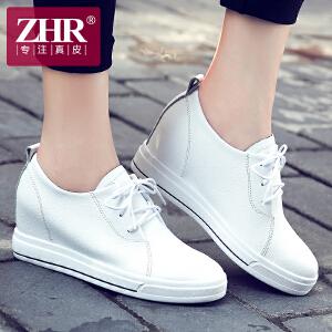 ZHR2017春季新款真皮小白鞋女韩版内增高女鞋厚底单鞋平底休闲鞋Z07