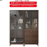 北欧宜展示柜置物架简约现代办公简易落地书柜带玻璃门书架组合 玻璃门书柜+ 0.6-0.8米宽