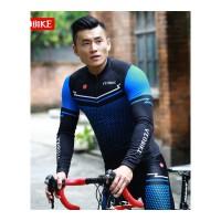 春秋骑行服男女长袖套装山地车夏季自行车骑行服长裤装备