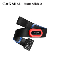 Garmin佳明hrm4-run心率带第二代跑步动态支持630/735/fenix3