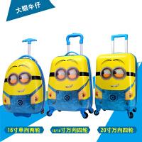 儿童拉杆箱18寸男女小学生万向轮旅行箱包小孩时尚卡通行李小型箱 16寸单面 蛋形单向轮