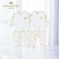 三木比迪宝宝纯棉保暖内衣套装婴幼儿秋冬加厚内衣婴儿保暖家居服