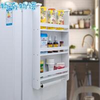 物有物语 冰箱置物架 居家厨房壁挂置物架收纳架调味品架侧挂架