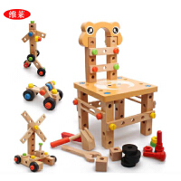 多功能拆装鲁班椅子组合 工具螺母丝组装 螺丝拼装益智玩具
