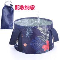 大号洗漱脸盆洗衣盆 户外可折叠水盆出差便携式旅行泡脚袋 旅游折叠桶