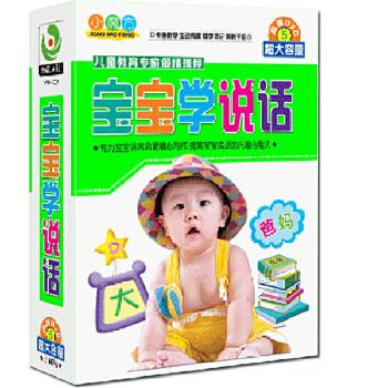 《教材学说话5DVD动画卡通宝宝口语教学光如何用acdsee改变图片像素图片
