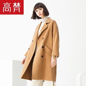 【1件3折 到手价:489元】高梵秋冬新款韩版中长款羊毛双面呢大衣女长袖宽松呢子外套