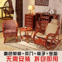 藤椅摇椅阳台休闲摇摇椅家用懒人躺椅真藤编实木午睡椅逍遥椅